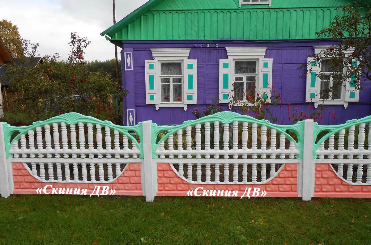 Как покрасить забор из бетона фото сворачивания хороших